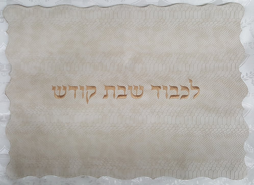 Challah Cover # 111940