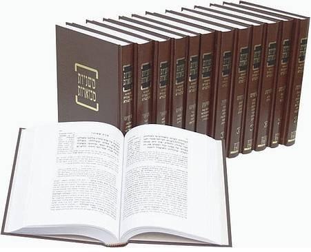 Mishnayot Kehati w. Bartanura 13 Volume Set