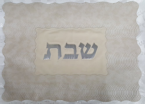 Challah Cover # 111656