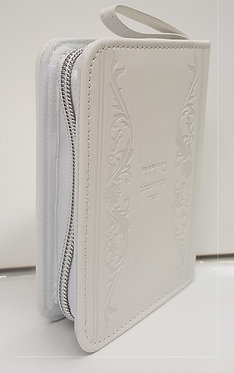 Siddur with Zipper