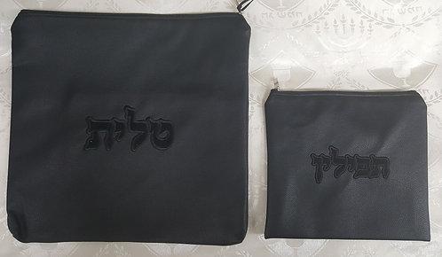 Tallit Bag # 112152
