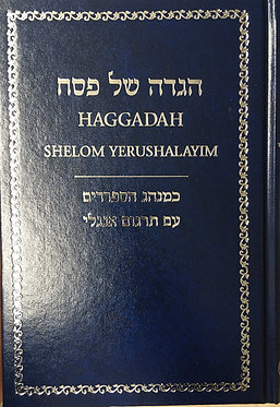 Haggadah Shelom Yerushalayim