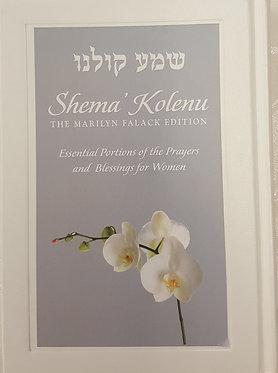 Shema Koleinu - Women's Prayer Book