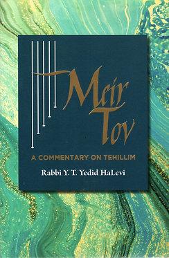 Tehillim Meir Tov - ENGLISH
