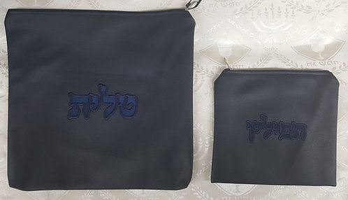 Tallit Bag # 112206