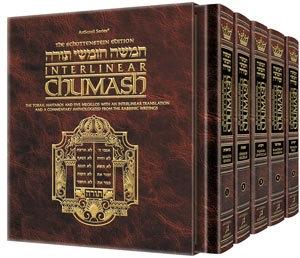 Schottenstein Edition Interlinear Chumash - 5 Volume Set