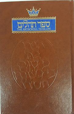 The ArtScroll Tehillim