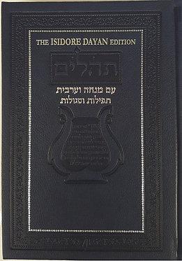 Tehillim Isidore Dayan
