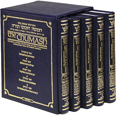 The Stone Edition Chumash 5 Volume Compact Size Set