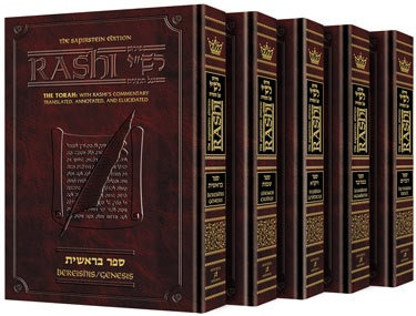 Sapirstein Edition Rashi - Full Size - 5 Volume Set