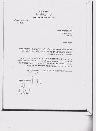 Tribute from Mayor of Jerusalem Teddy Kollek, 1973