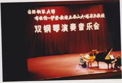 China, 1991
