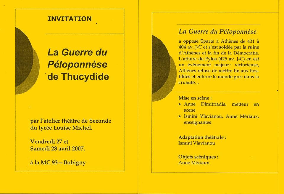 Invitation Guerre du Péloponnèse_edited.jpg