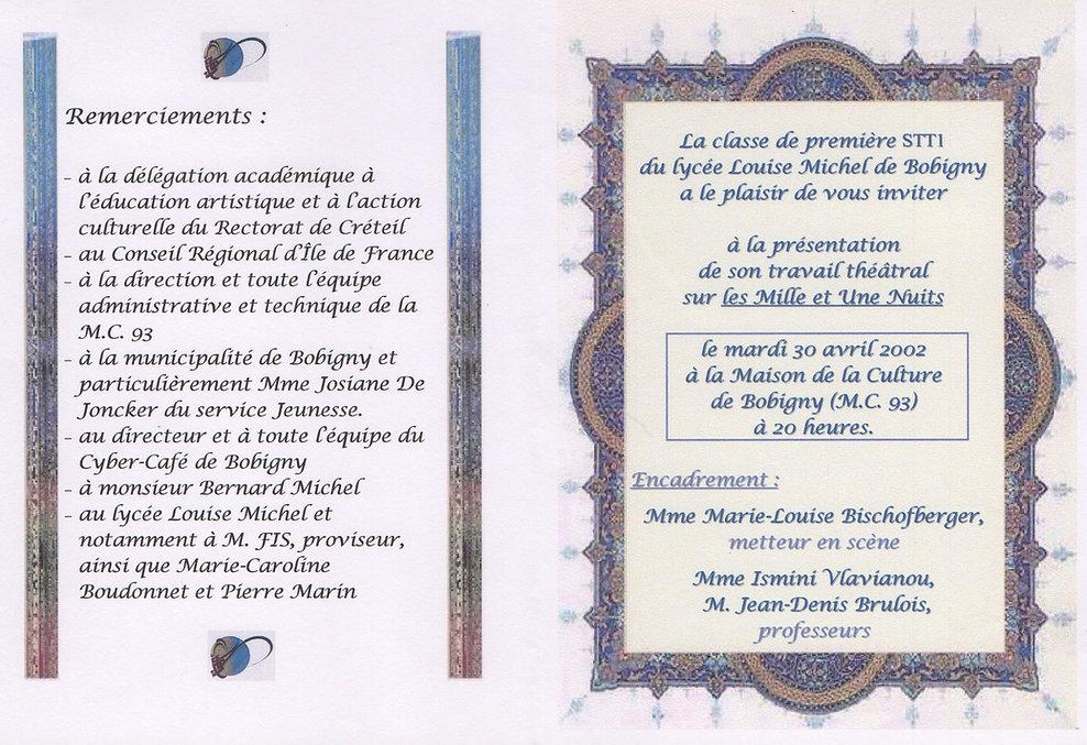 Invitation Les Mille et Une Nuits fin.jpeg