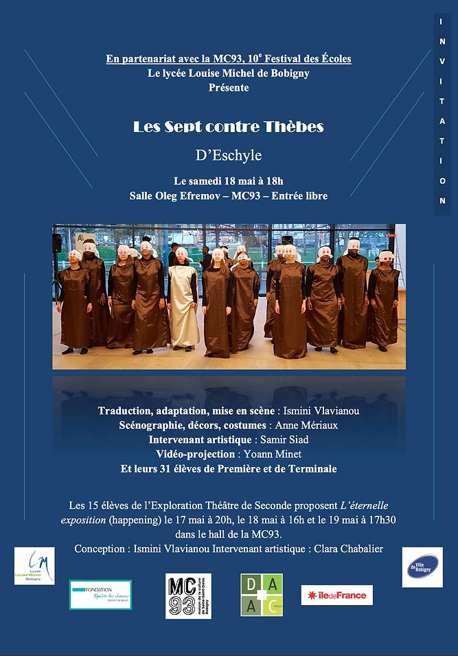 Invitation Les Sept contre Thèbes.png