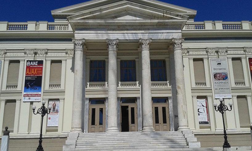 Le Théâtre National du Pirée.jpg