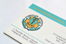 визитки премиум-класса, солидные визитки, Мастерская трафаретной печати Оттиск. Шелкография (трафаретная печать) на каучуке touch cover. Визитки на каучуке. Шелкотрафаретная печать.