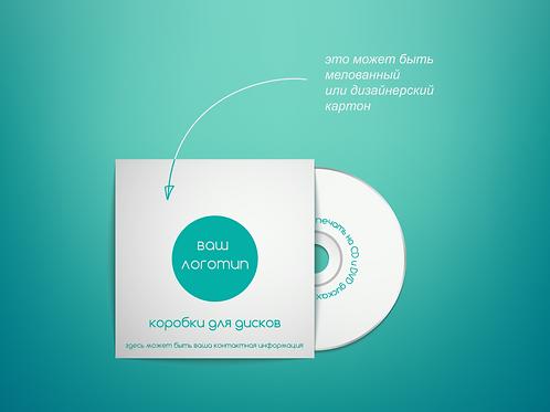 Диски CD\DVD