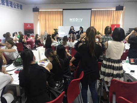 메디브 중국내 공개 수업 진행