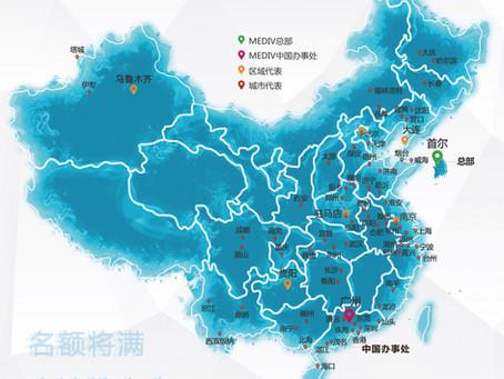 중국내 대리점 현황