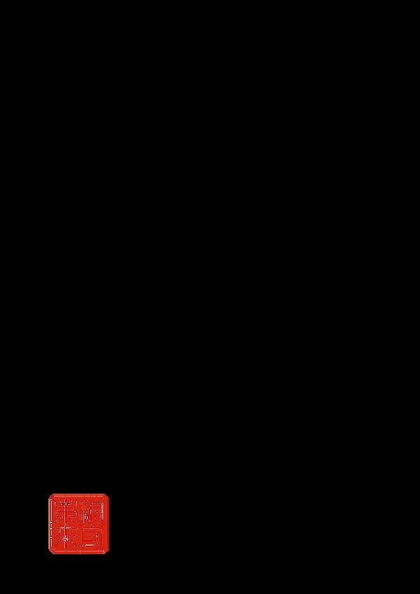 光る展ロゴ.png