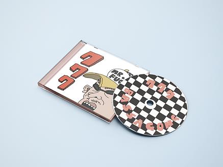 뱃사공 CD 이미지 2.png