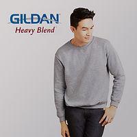 GILDAN-88000-HEAVY-BLEND-成人圓領衛衣-(新版)1.jp