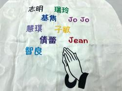 咕𠱸繡花 Embroidery on cushion