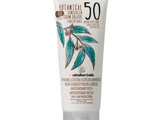 Favourite Facial Sunscreen