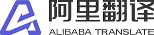 Alibaba%20Translate_edited.jpg