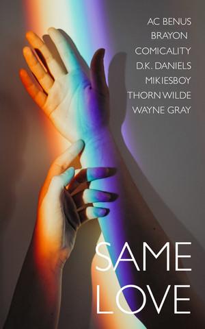 samelove-cover.jpeg
