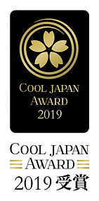 cooljapanaward2019.jpg
