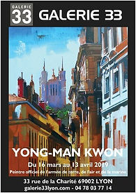 Affiche Kwon 2019.jpg