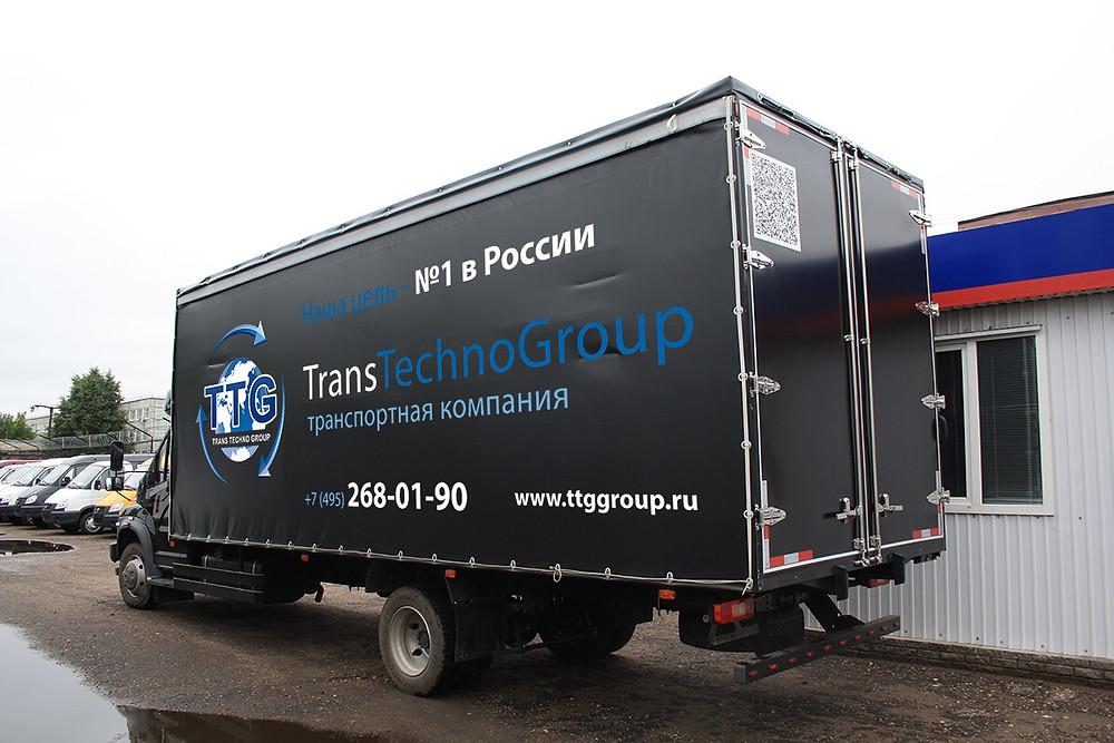 Транспортная компания TTG
