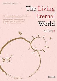 Image_The Living Eternal World.jpg