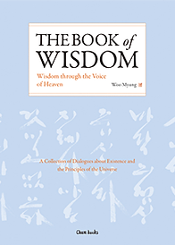 Image_The Book Of Wisdom.png