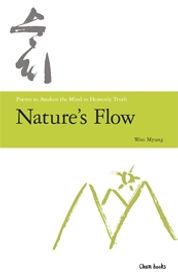 Image_Nature Flow.jpg