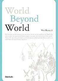 Image_World Beyond World.jpg