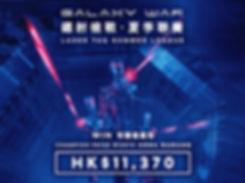 battle_2019_v3.jpg
