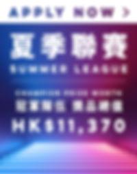 website2019_tag_v1.jpg