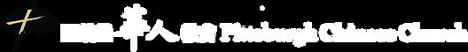 header logo-01.png
