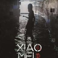 《小美》|XIAO MEI
