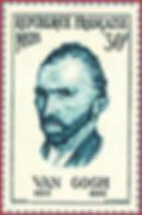 Van Gogh Stamp.jpg
