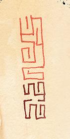 Alita Symbol.png