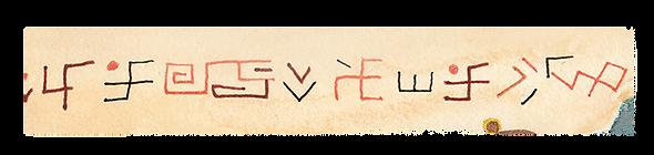 Alita H Symbol copy.png
