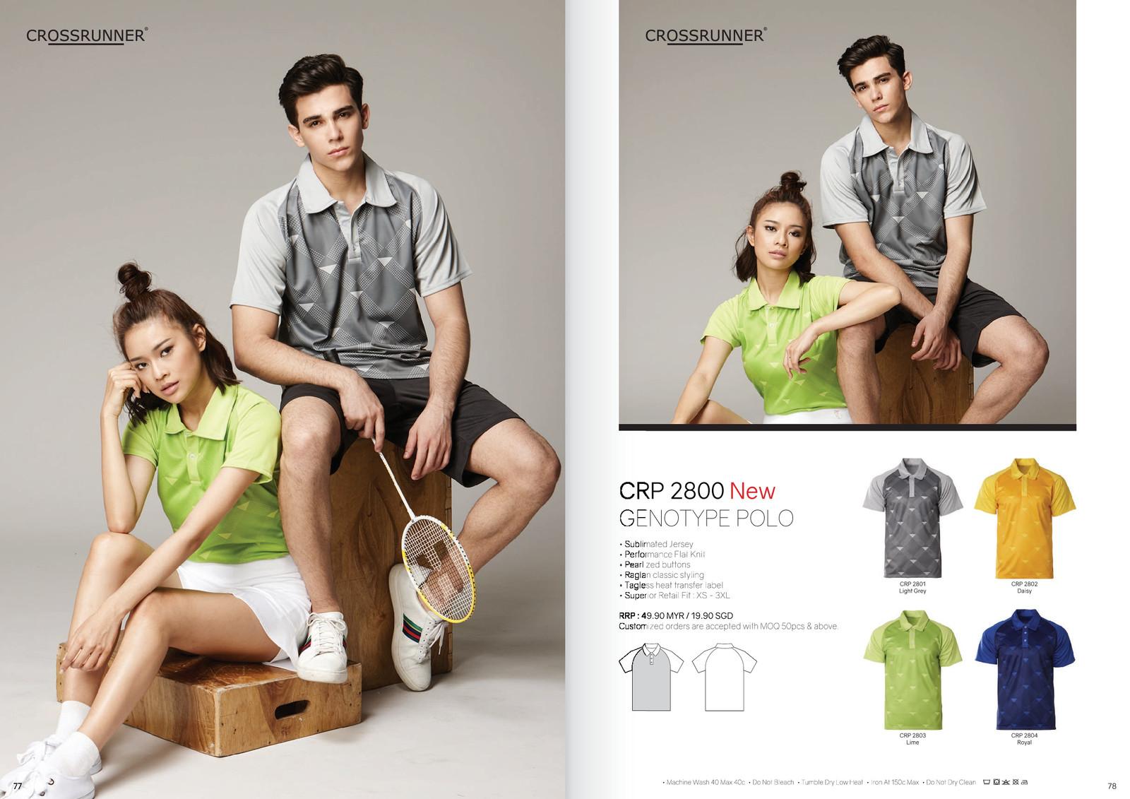 Self Design T Shirts Malaysia Bcd Tofu House