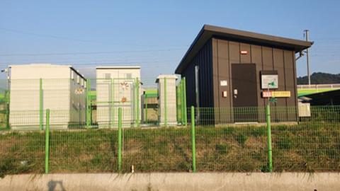 경남 김해시 한림면 한국철도시설공단 폐선부지활용 ESS 시설