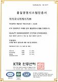 품징경영시스템인증서.png