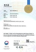 190916_특허등록증_10-2023465(사물인터넷진단시스템)_1.jp