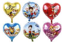 Folieballonnen 3 stuks